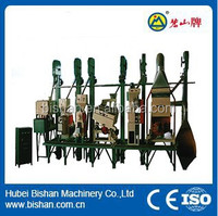 40-50 integrated rice mill