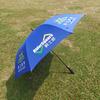 High Huality Promotion Advertising Golf Umbrella