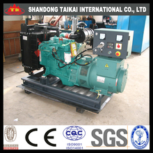 BEST OFFER! China Made High Efficient Cheap 100KW Brushless Generator Set with American Engine