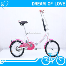 Tianjin factory-based cheap price white folding bike 16