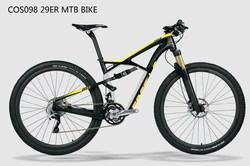 New full suspension mtb carbon frame 29er ,Carbon 29er mountain Frame Suspension,29ER suspension mtb frame, size 15'' 17'' 19''