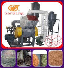 recycling waste copper wire machine ,cooper wire recycling machine,copper wire separator
