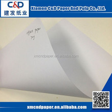 2015 High Quality New Design Offset Printing Papers