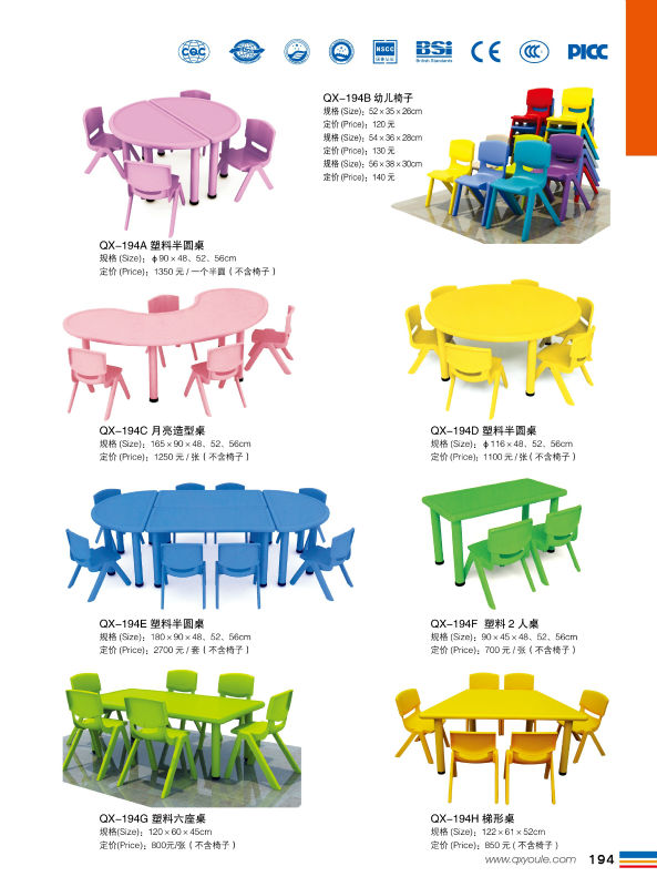 wholesale tables and chairs for parties 3
