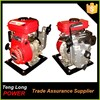 China manufactor ce iso reliable 2hp gasoline engine water pump set 1 inch for sale