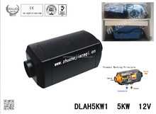 5KW 12V Air Parking Heater Diesel for Freight Vehicles, Fruits and Vegetables Transport Vehicles