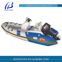 used rigid inflatable boats for sale/speed boats
