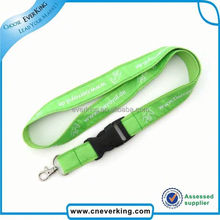 Promotion cheap football play lanyard colored weighted lanyard with a message