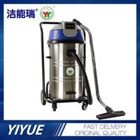 3600W 80L industrial vacuum cleaner for sucking chip oil