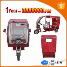 cheap electric scooter tricycles with great price