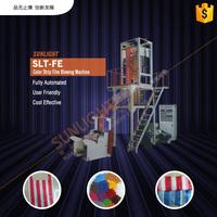 SLT-FE Color Strip Film Blowing Machine
