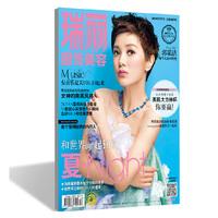 wholesale hindi free adult sex pron magazine