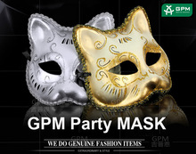 Wholesale supplies Handmade Pulp Paper Party Mask For Dance decoration