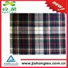 100% cotton herringbone check fabric