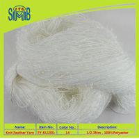 online selling very cheap lurex raw white fancy yarn china