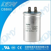 ADMY factory sale professional film starting microfarad capacitor wholesale