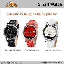 New Coming SOS bluetooth smart watch S360 for lady