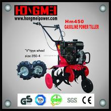 Hm450 Mini jardin cultivateur / Mini Rotary Tiller / Mini tracteur cultivateur