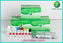 ELISA drug residue kits Olaquindox test 1 ppb