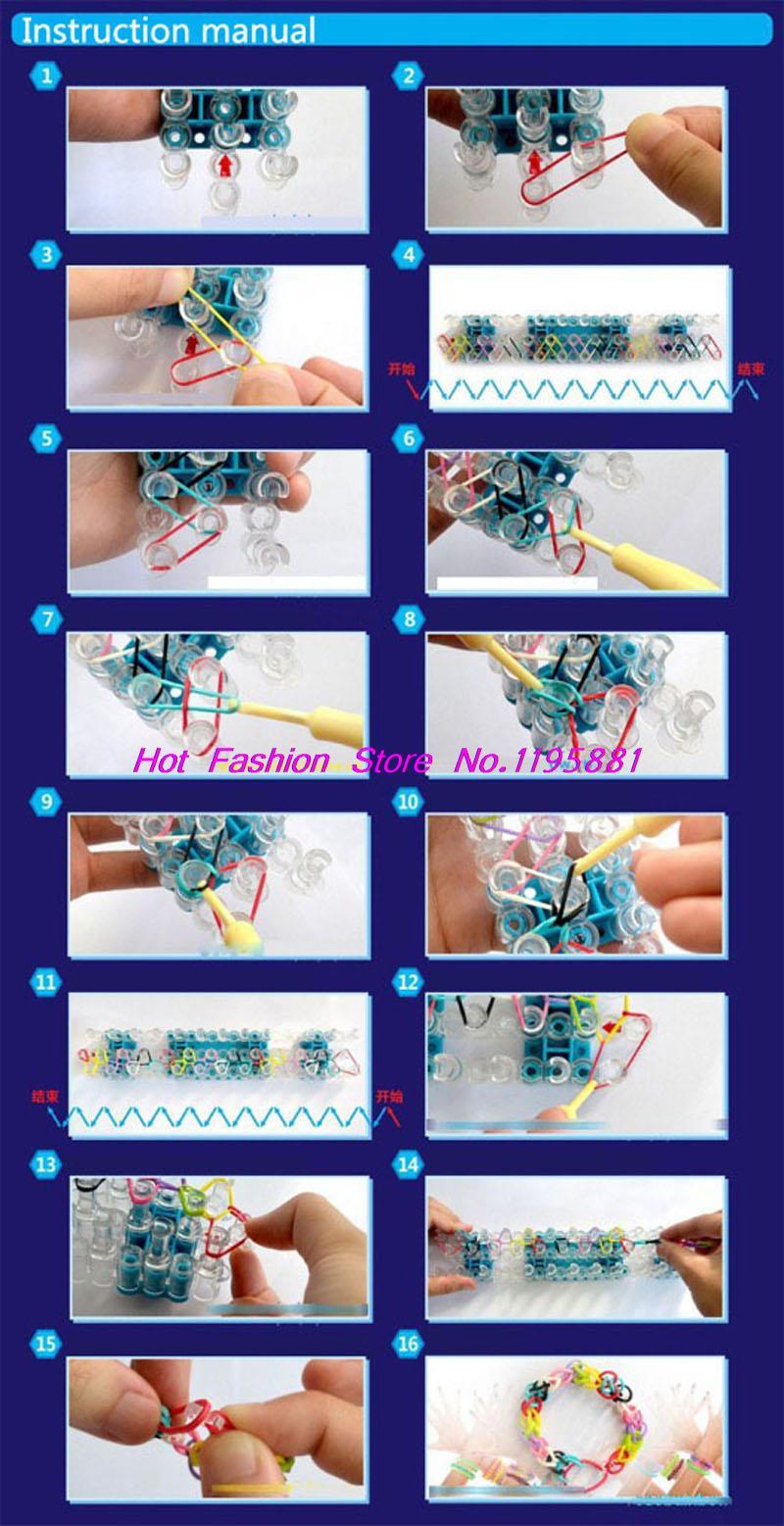 Плетение из резинок браслеты схема и фото
