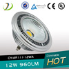 12V AC/DC/85-265V led AR111 12w Ar111 led for home/bar/restaurant/store