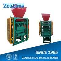 Cheapest ever Handmade cement brick making machine for sale