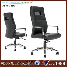 GS-G1782A used office waiting room chairs, office chair with writing board