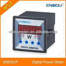 DM72-P digital power meters with high quality