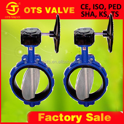 BV-SY-176 casting iron gear operated butterfly valve from ISO/CE/KS factory