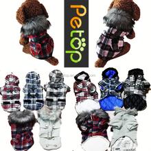 Fatory Cheap Price Wholesale Woolen Winter Pet Dog Coat