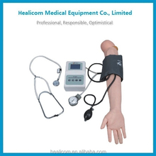 H-S7 Blood Pressure Training Arm Model