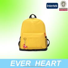 2015 newest nice fashionable school bag with computer bag for kids