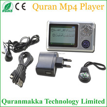 2.8inch screen Digital quran MP4 from Quran makka QM5700