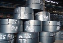 diffrent grade Cold Rolled Steel Strip in coil the weight 3-8ton