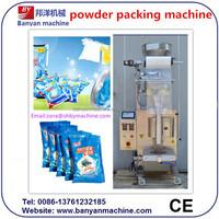 1kg Medical Powder Packing Machine/0086-18516303933