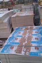 Stocklot Kraft Paper Testliner News Print