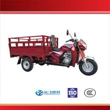 200cc 3 wheel motor cargo trike with good performance