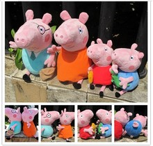 Peppa Pig Family Set Plush Cartoon Kids Toys 4PCS/SET Peppa Pig 19CM Pepa/Pepe/Pink/Pepper Pig Soft Stuffed Children Animal Doll