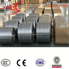 Hot Sale!! Aluminum wire used the shielding of coaxial cable