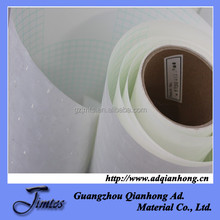 pvc cold lamination film 3d effect