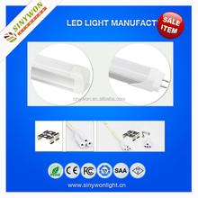 2015 sinywon best price innovation design 1.2M SMD High lumen CE/ROHS certificate AC85-265V 18-20w t8 led tube light