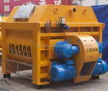 Applied to Concrete Batching Plant Durable Electric JS1500 concrete mixer