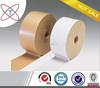 Cheap High quality kraft paper tape Different Size Different packing for supermarket & school & office & home