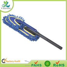 Microfiber Reusable & Washable Cleaning Duster