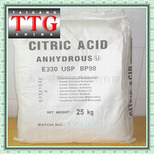 Citric Acid Anhydrous Lower Price