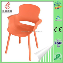 chair caps, office chairs, desk chairs