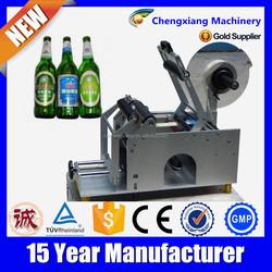 PLC controled semi-auto labeling machine beer