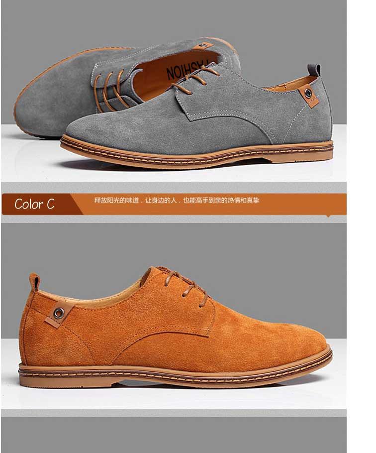 Мужские ботинки RIGOAL  Men's Flats
