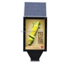 advertising equipment--solar power outdoor advertising street light road sign