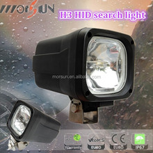 9-36V 35w 55w protable HID searchlight, outdoor search light 75w 100W HID Xenon Handle Searchlight HID Outdoor Hunting Lamp